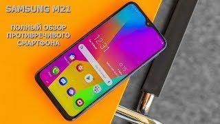 Samsung Galaxy M21 самый полный и честный обзор противоречивого смартфона