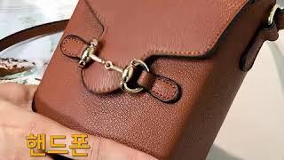 소가죽. 키이즌 숄더 크로스백/핸드폰가방. EL2020…