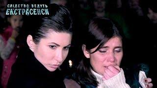 Трагическая история школьницы – Следствие ведут экстрасенсы. Смотрите 11 сентября