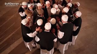 Sufi Devran Tanıtım Filmi Full HD Mehmet Fatih Citlak Zikir
