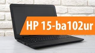 Розпакування HP 15-ba102ur / Unboxing HP 15-ba102ur