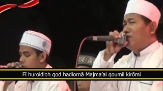 Video Al Munsyidin New Robbi Faj'al Mujtama'na New Versi + lirik download MP3, 3GP, MP4, WEBM, AVI, FLV April 2018