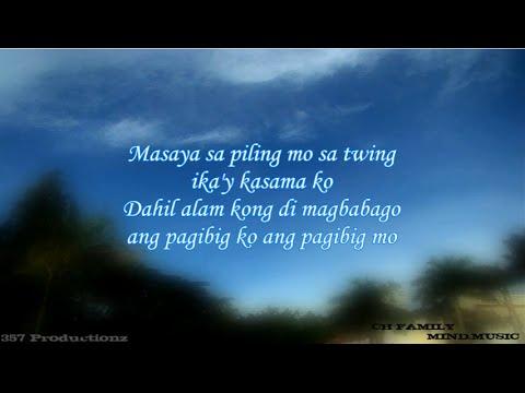 Ch Family - Tayo Lang (Lyrics)