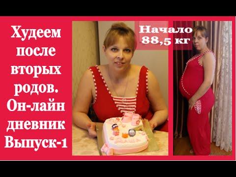 вес кг фото 88