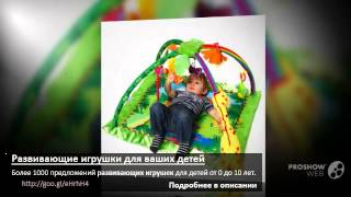 видео Игрушки для детей по возрастам. Перечень :)