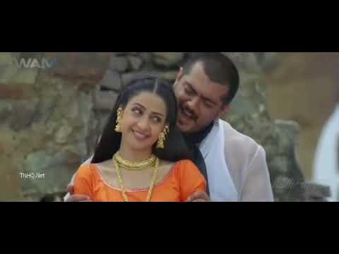 Red thala.. Ajith romance ..song status video