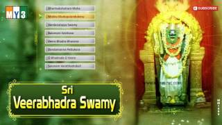 Lord Veerabhadra swamy Songs | Sri veerabhadra swamy | JUKE BOX