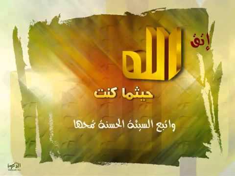 سام الغدره(قصة مؤثره) thumbnail