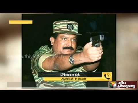 sri lanka govt show of ltte Weapons: LTTE Chief Prabhakaran Handgun missing