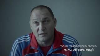 Максим Арбугаев - конкурс «Моя альтернатива»