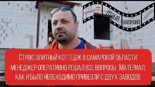 видео П и U блоки Bonolit купить в Москве