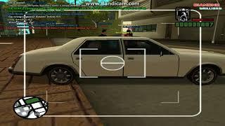 Авто-Рейд 1
