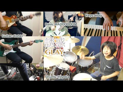 誘惑 - GLAY /  生演奏バンドカラオケ【北海道アーティストカバー】