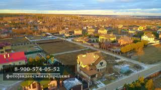 Продажа участков, киевское шоссе. 20 км от МКАД