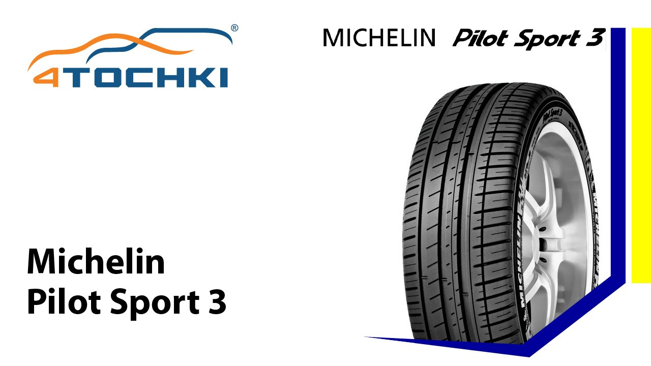 Tested: The New Michelin Pilot Sport A/S Plus - YouTube