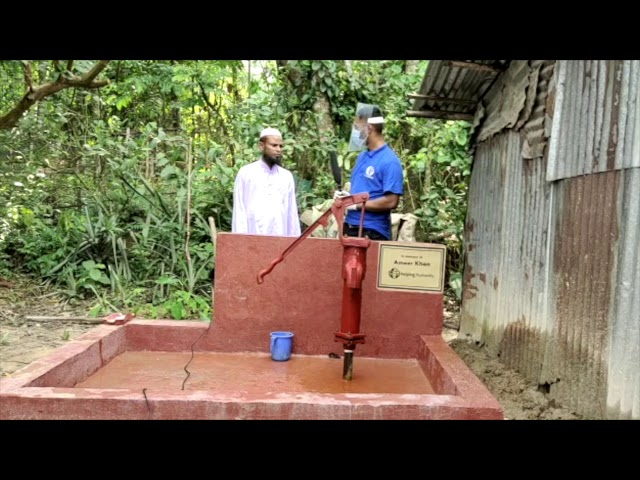 Water Pump - In memory of Ameer Khan
