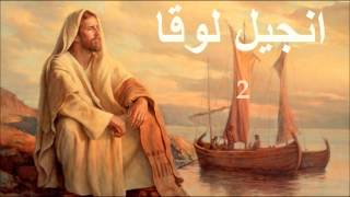 ✥ 3. انجیل لوقا ( کتابهاي صوتي ) ✥ screenshot 3