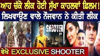 Full Movie Shooter Exclusive | Latest Punjabi Movie 2020