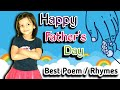 New Poem On Father's Day   Father's Day Poem   Father's Day Songs   Nursery Rhymes