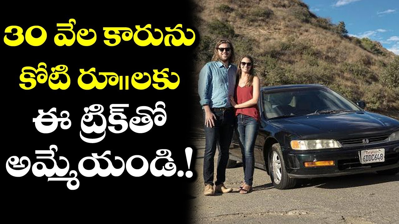 OMG! 21 Yrs Old Car Worth 30000/- SOLD at 1 CRORE | Latest News and ...