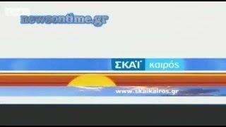 newsontime gr   Ο Καιρός Σήμερα  Τετάρτη 25 Σεπτεμβρίου 2013