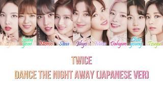 Twice - dance the night away (japanese version) color coded lyrics kanji, romaji and english disclaimer: sorry if translation is wrong! i don't ha...