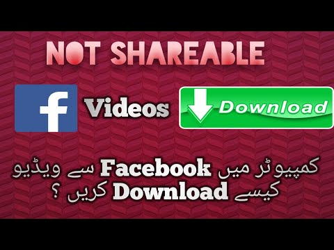 How To Download Facebook Closed Group Videos (2019) |How To Download A Private Facebook Video