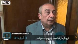 مصر العربية |  النبراوي: لن يدخل نقابة المهندسين أي خريج سوى بعد اجتياز الامتحان