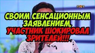 Дом 2 Новости 10 Июня 2018 (10.06.2018) Раньше Эфира