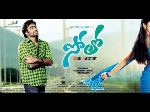 Solo Movie Song With Lyrics - Marumallela Vaana (Aditya Music) - Nara Rohith, Nisha agarwal