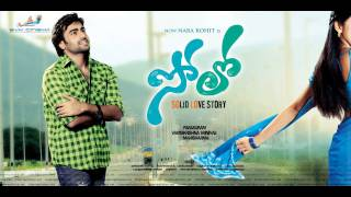 Solo Movie Song With Lyrics - Marumallela Vaana (Aditya Music) - Nara Rohith, Nisha agarwal