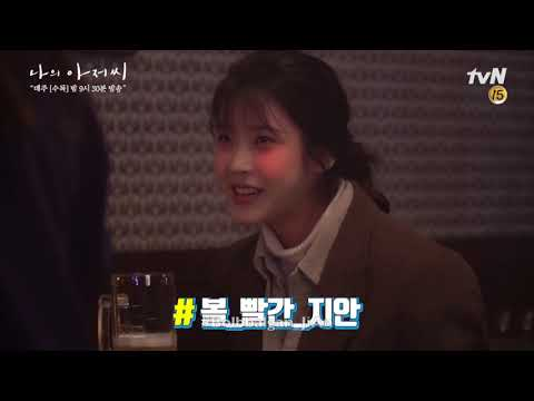 [ENG SUB] 180414 Behind the Scenes Clip #5 Drunk IU