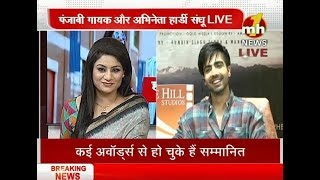 Hardy Sandhu On MH One News