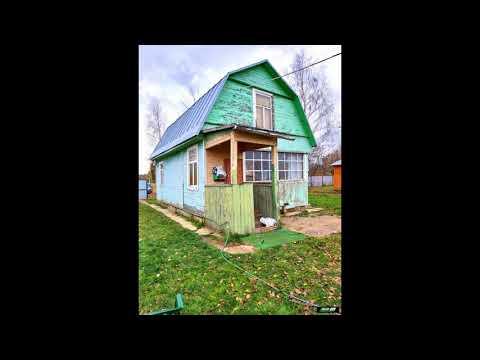 Купить дом рядом с Талдомом