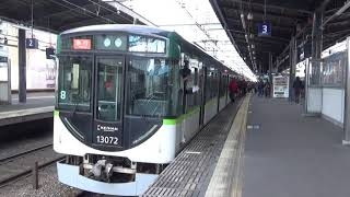 京阪13000系8連の13022編成急行淀屋橋行き 守口市駅3番線発車メロディー(AKOGARE)