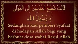 Qasidah Nabiyul Huda Vocal Habib Yahya Bin Husein Al-Muhdhar