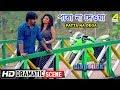 Patta Na Deoa | Dramatic Scene | Clapstick | Kinni Modak | Pratik Sen