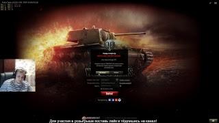 ПРОХОЖУ САМЫЙ ЖЕСТКИЙ МАРАФОН WOT, ЭТО БУДЕТ АД И СТРАДАНИЯ! РАЗЫГРЫВАЮ ГОЛДУ World of Tanks