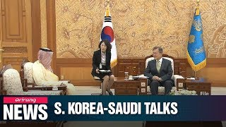 President Moon to hold meetings with visiting Saudi Crown Prince Mohammed bin Salman