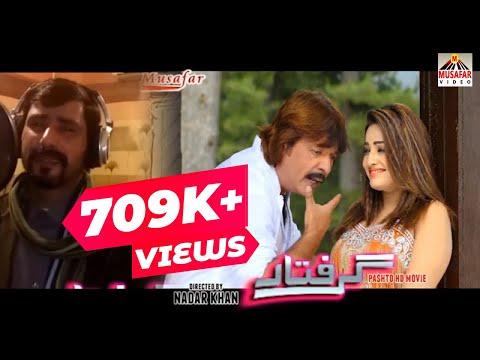 Pashto New Film Giraftar HD Song - Meena Zorawara Da By Irfan Kamal