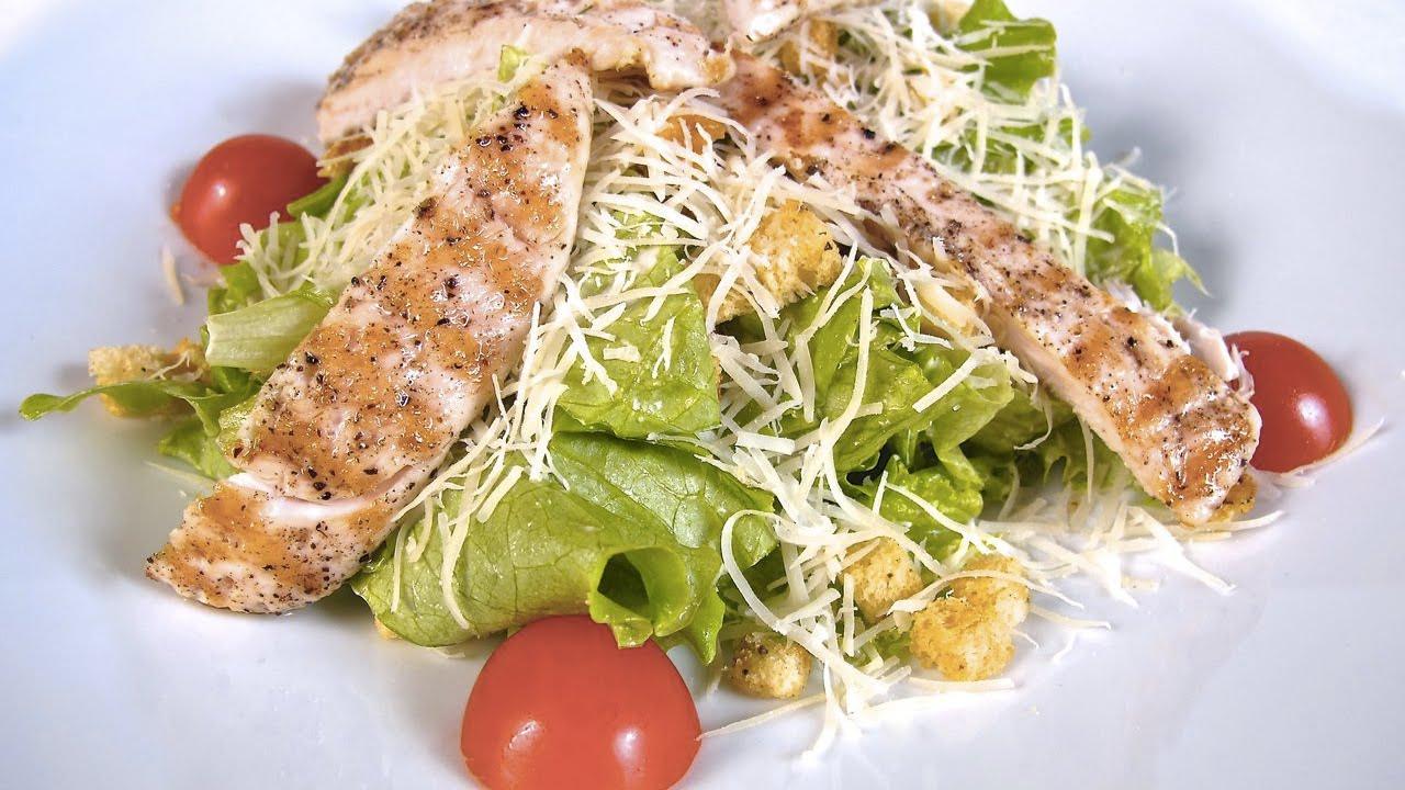 Как приготовить салат цезарь в домашних условиях рецепт