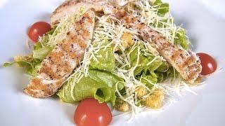 Салат цезарь. ТРАДИЦИОННЫЙ. Простой рецепт салата цезарь в домашних условиях