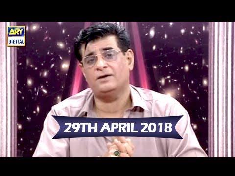 Sitaroon Ki Baat Humayun Ke Saath - 29th April 2018 - ARY Digital