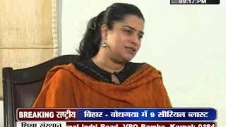 Shruti Choudhry mp Bhiwani-Mahendragarh