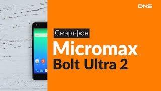 распаковка смартфона Micromax Bolt Ultra 2 / Unboxing Micromax Bolt Ultra 2