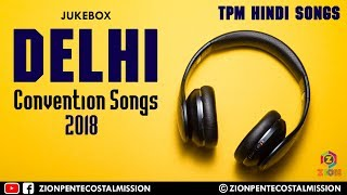 TPM SONGS | Hindi | Delhi Convention Songs 2018-2019 | ALL Songs | The Pentecostal Mission Songs