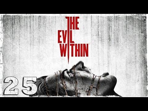 Смотреть прохождение игры The Evil Within. #25: Корень зла. [Эпизод 15]