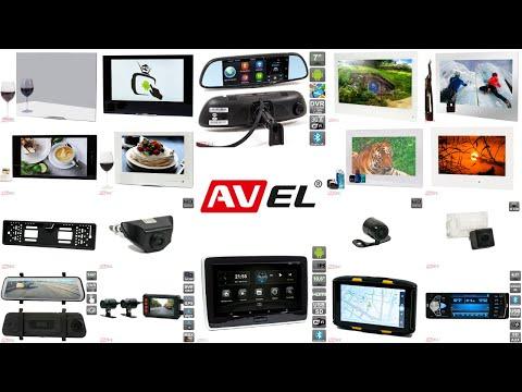 Официальные офисы продаж компании AVEL в Москве, Санкт Петербрурге и Краснодаре