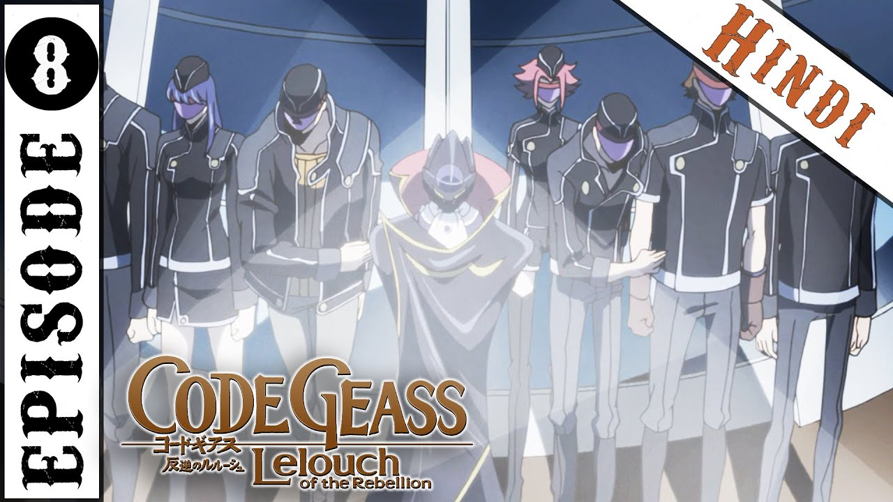 Download Code Geass SEASON 1   EPISODE 8 In Hindi   Explained by Animex TV