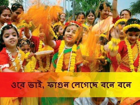 Ore Bhai Phagun Legeche Bone Bone | Rabindra Sangeet | Bosonta Utsob